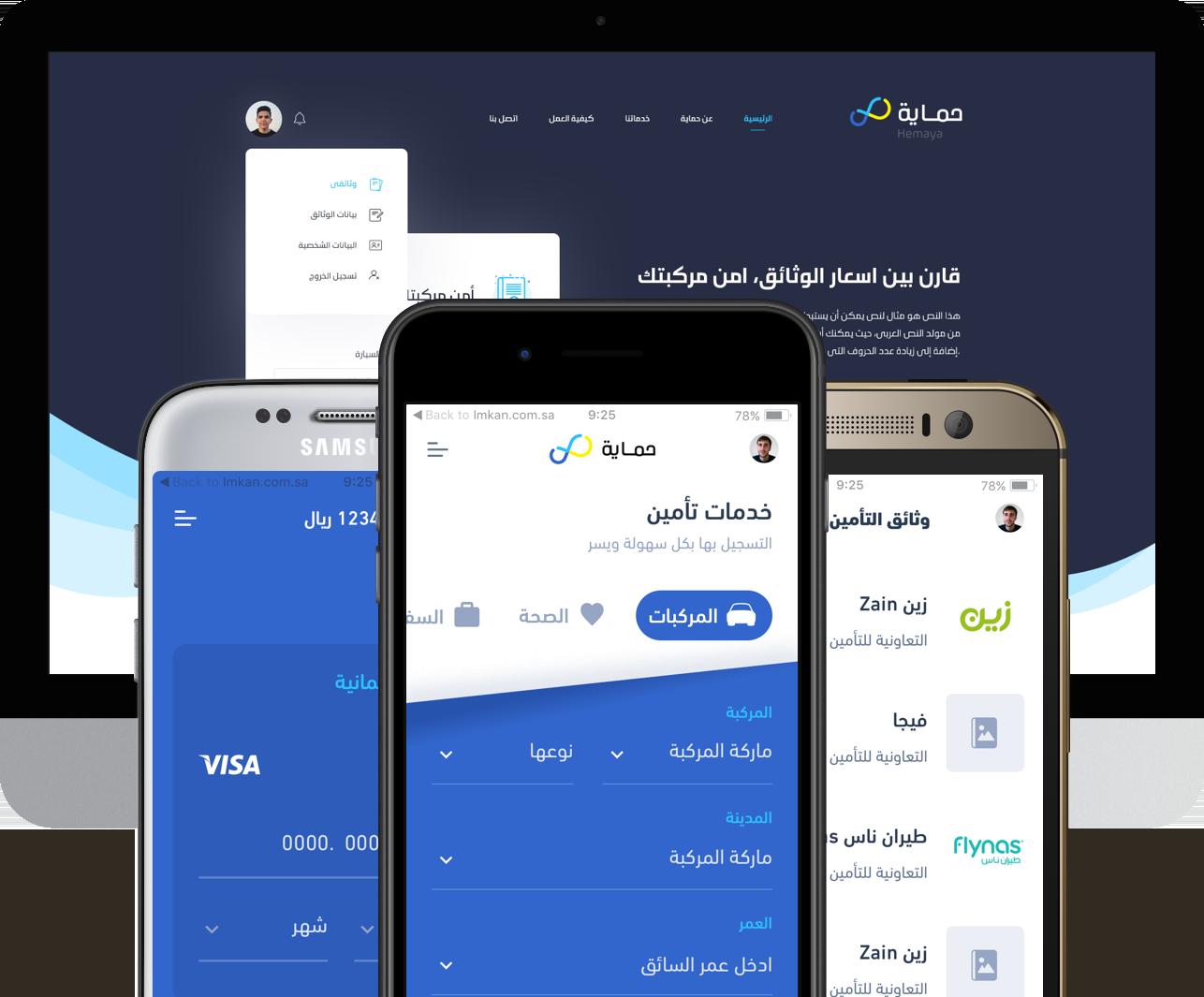 Illustration de l'application mobile / web Hemaya en détails