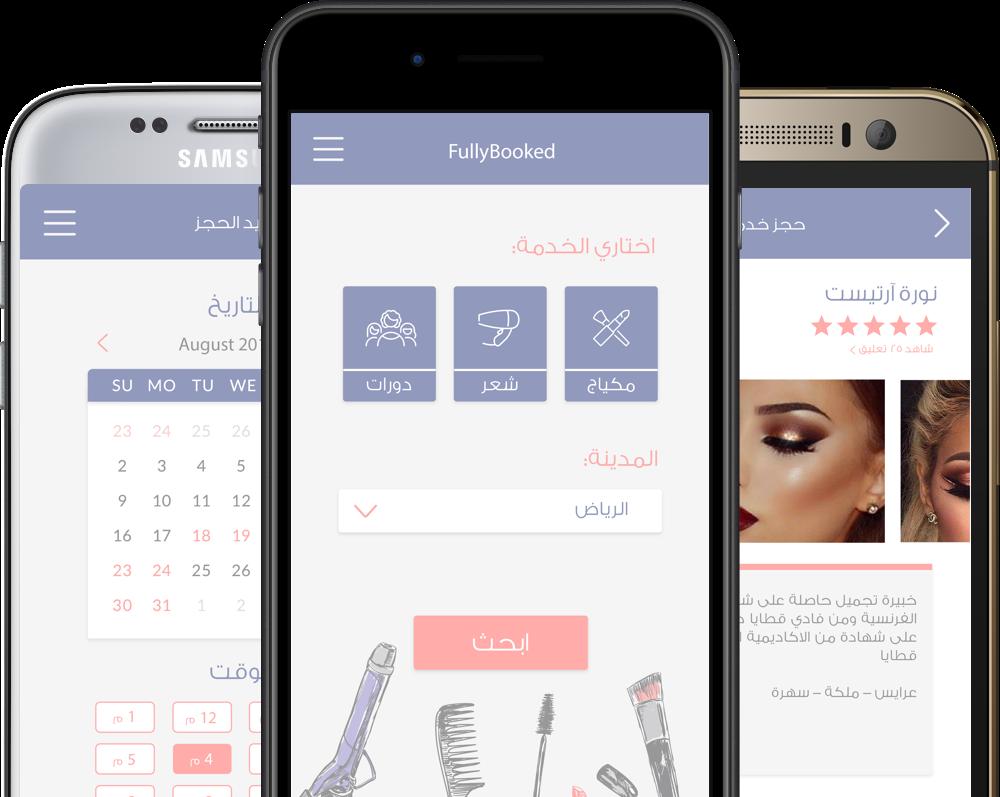Illustration de l'application mobile FullyBooked