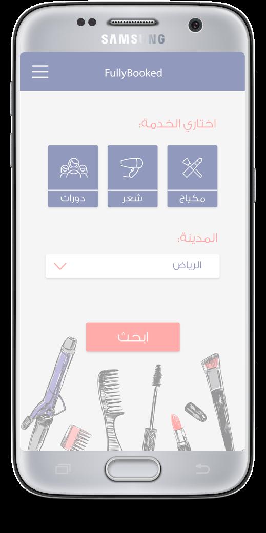 Illustration de l'application mobile FullyBooked en détails